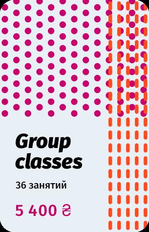 Абонемент на групповые занятия в школе английского языка Friends в Днепре